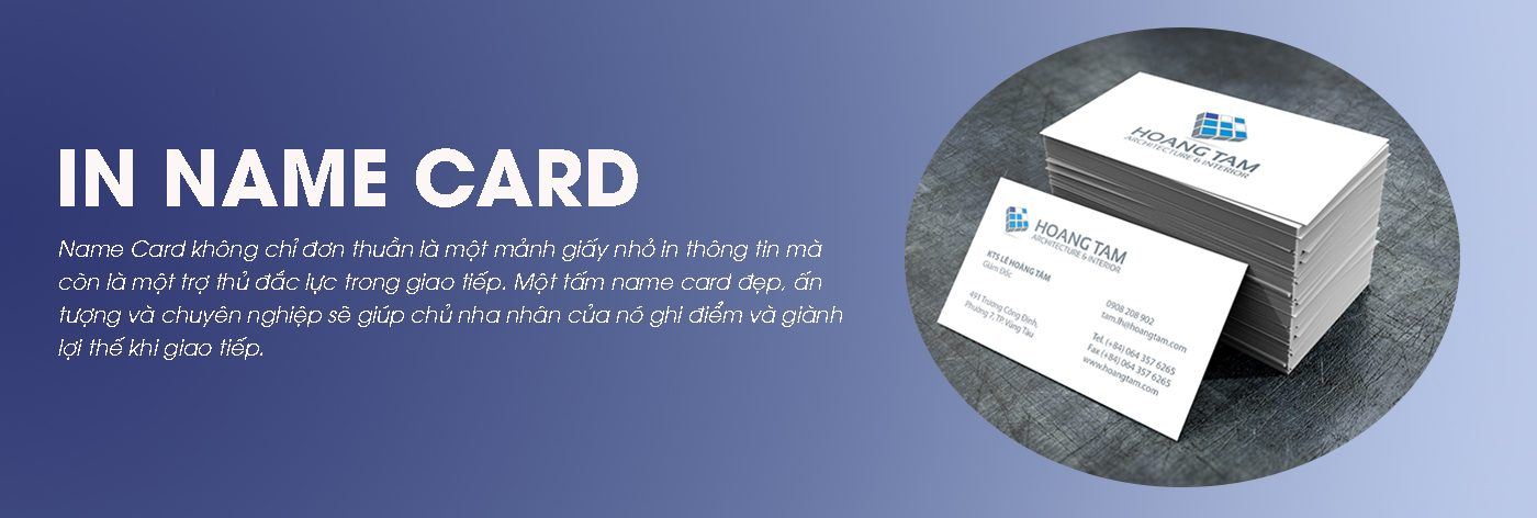 in-name-card-banner